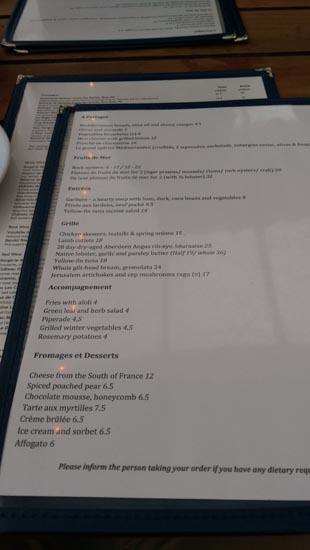 Boundary menu
