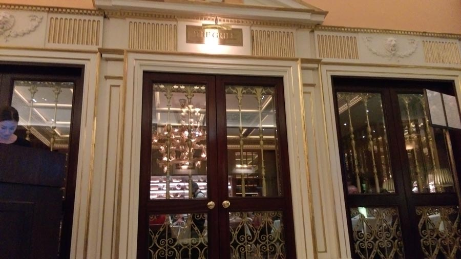 The Dorchester Grill main entrance